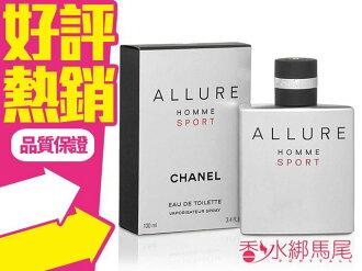 CHANEL 香奈兒 ALLURE SPORT 男性運動香水 香水空瓶分裝 5ML◐香水綁馬尾◐
