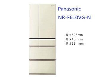 Panasonic國際牌 608公升頂級ECONAVI六門變頻冰箱 NR-F610VG-N1 ★杰米家電☆