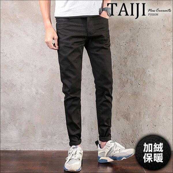 TAIJI:大尺碼牛仔褲‧素面修身內裡加絨牛仔長褲‧一色‧加大尺碼【NTJB806A】-TAIJI-