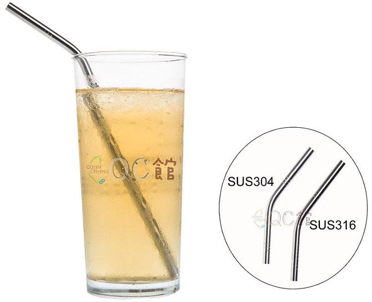 QC 不鏽鋼吸管(成人)-單支C彎 304食品醫療級不鏽鋼/日本鋼材/環保吸管