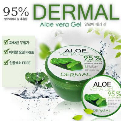 DERMAL 95^%蘆薈保濕凝凍 K353 ~  好康折扣