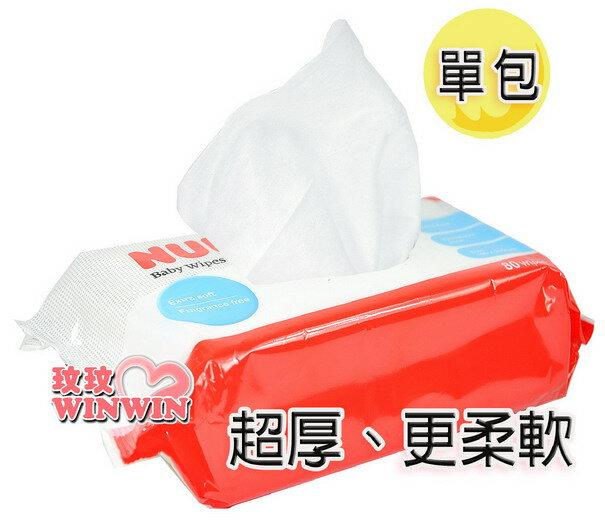 NUK嬰兒濕紙巾 80抽 ~ 新品上市,特別加厚、更柔軟、韌性更好
