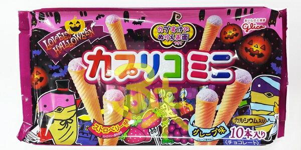 ^( ^) GLICO 固力果 萬聖節甜筒冰淇淋棒^(草莓  葡萄^) 1包 88.5 公