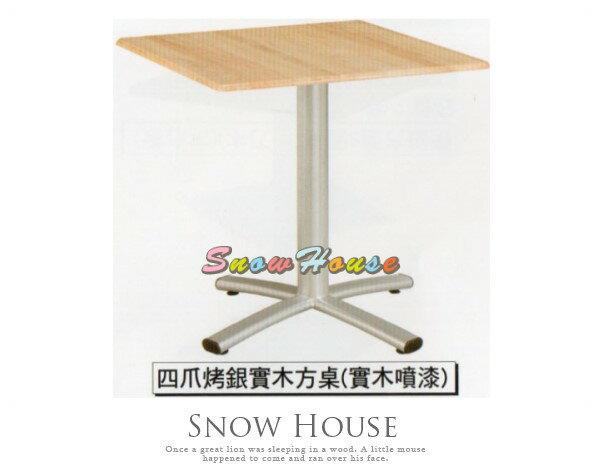 ╭☆雪之屋居家生活館☆╯AA768-16四爪烤銀實木方桌餐桌置物桌實木噴漆