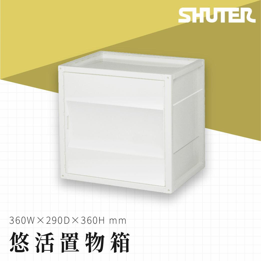 【哇哇蛙】樹德巧拼收納箱系列 KD-2936A 悠活置物箱 整理箱 收納盒
