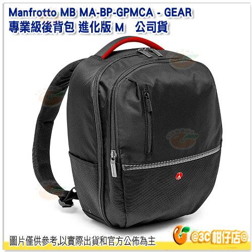 可分期 免運 曼富圖 Manfrotto MB MA-BP-GPMCA GEAR 專業級後背包 進化版 M 正成公司貨 相機包 攝影包 後背 GPMCA