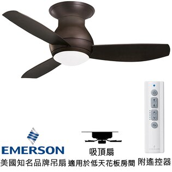 "[topfan]Emerson44""CurvaSkyLEDOutdoor44英吋吸頂戶外扇附LED燈(CF144LORB)油銅色(適用於110V電壓)"