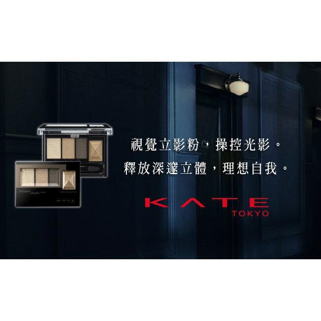 【贈品出清】KATE 凱婷 3D棕影立體眼影盒BR-7柔紅棕 BR-5流光棕 BR-6霧面棕 (2.2g)