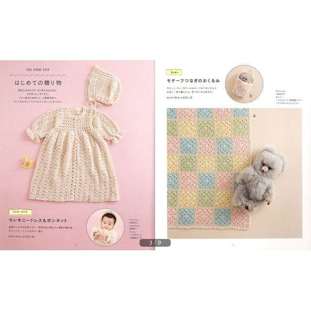 一整年份的簡單嬰兒鉤織服裝與小物 0-24個月 2