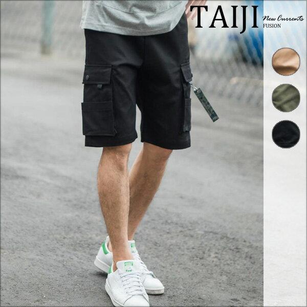 大尺碼工作短褲‧美式街頭口袋織帶工作短褲‧三色‧加大尺碼【NC1187201】-TAIJI-