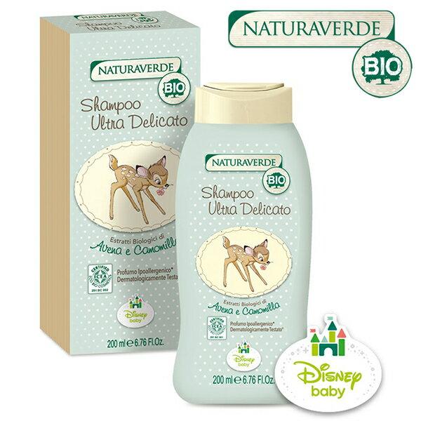 【NATURAVEDE】義大利 自然之綠 迪士尼系列-洋甘菊舒敏洗髮精-小鹿斑比 200ml-贈超細柔濕紙巾20抽