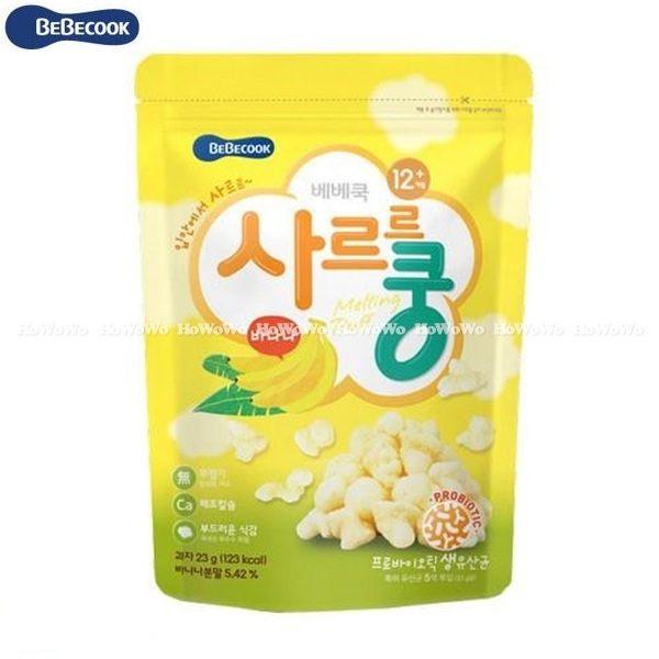 韓國 BEBECOOK 智慧媽媽 益生菌香蕉泡芙(12個月以上) BGB5137 好娃娃