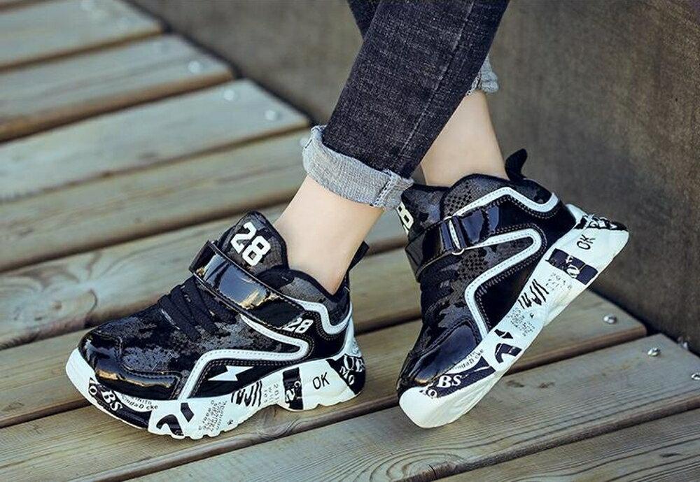 女童保暖鞋  男童鞋子兒童運動鞋男孩中大童女童加絨加厚二棉鞋  瑪麗蘇