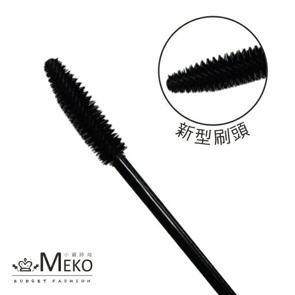 meko美妝生活百貨:【MEKO】拋棄式睫毛刷-傳統型