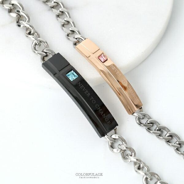 情侶手環 長方十字英字刻文單鑽鋼製手鍊【NA438】單條