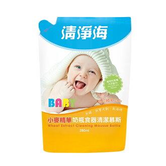 清淨海 小麥精華奶瓶食器清潔慕斯(補充包) 280ml