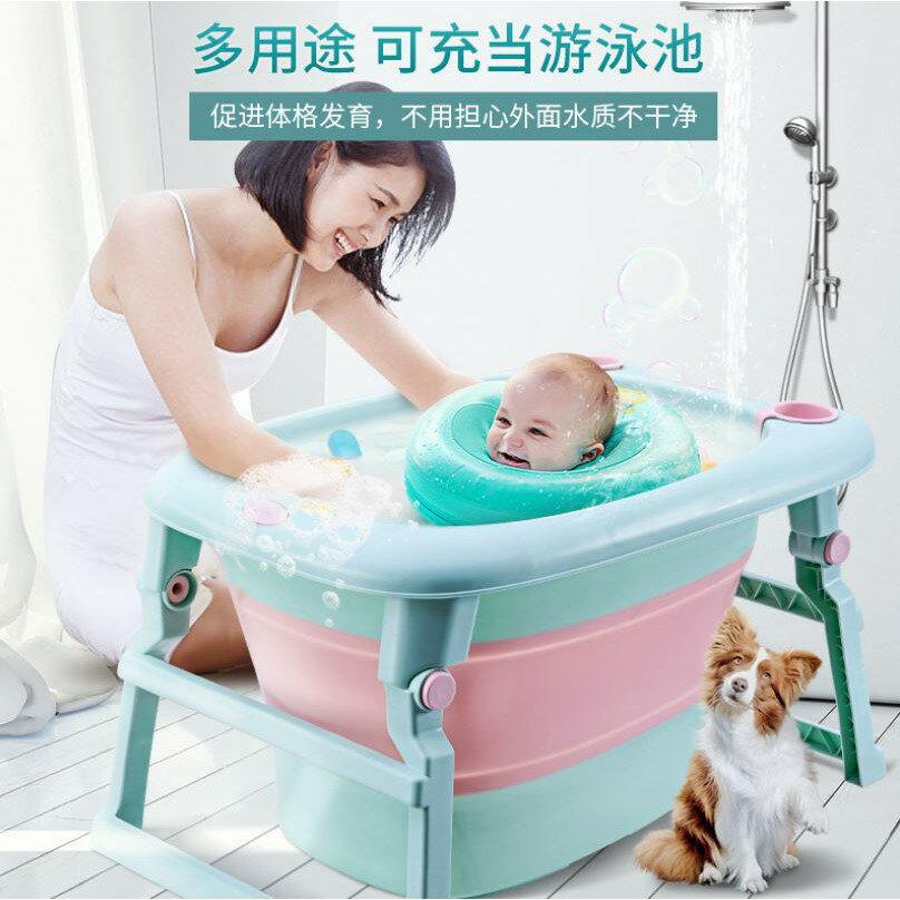 現貨供應▶ 寶寶浴缸 摺疊浴缸-NATIONAL