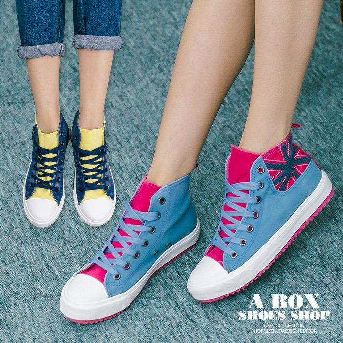 格子舖*【AAB0121】基本款百搭時尚撞色 帆布材質 高筒綁帶帆布鞋 2色 0