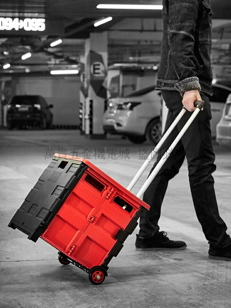 熱銷新品 汽車儲物箱後備箱 收納神器 摺疊式多功能用品拉桿 車載整理置物箱 老人超市購物 可折疊拉桿收納箱
