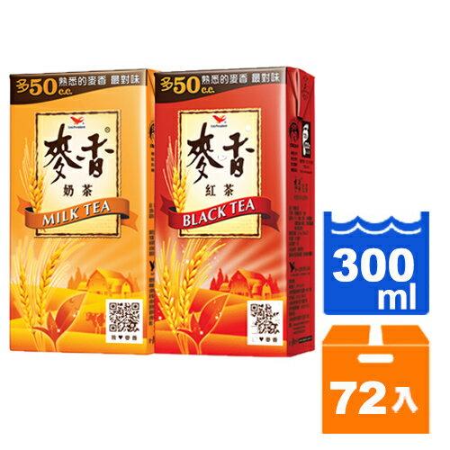 統一 麥香紅茶/奶茶 300ml (24入)x3箱