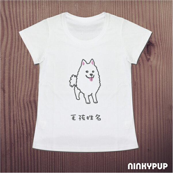 [毛孩姓名訂做款]  狐狸犬 Japanese Spitz  (女款)