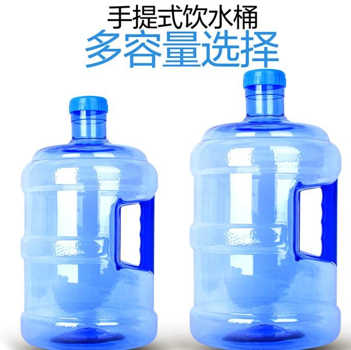 家用帶蓋加厚礦泉水飲水桶儲水空瓶子個性桶裝水簡約純凈水桶