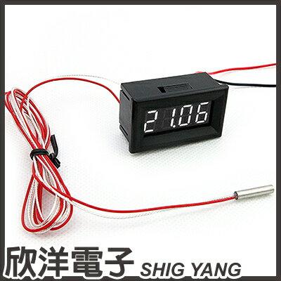 ※ 欣洋電子 ※ 防水型 0.36 四位元 LED 溫度錶頭 PT100 / 紅、綠、藍、黃、白,多色光自由選購 / 0701B系列