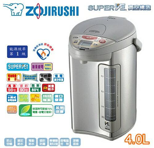 【佳麗寶】-(象印)日本原裝SUPER VE超級真空保溫熱水瓶4L【CV-DYF40】CVDYF40