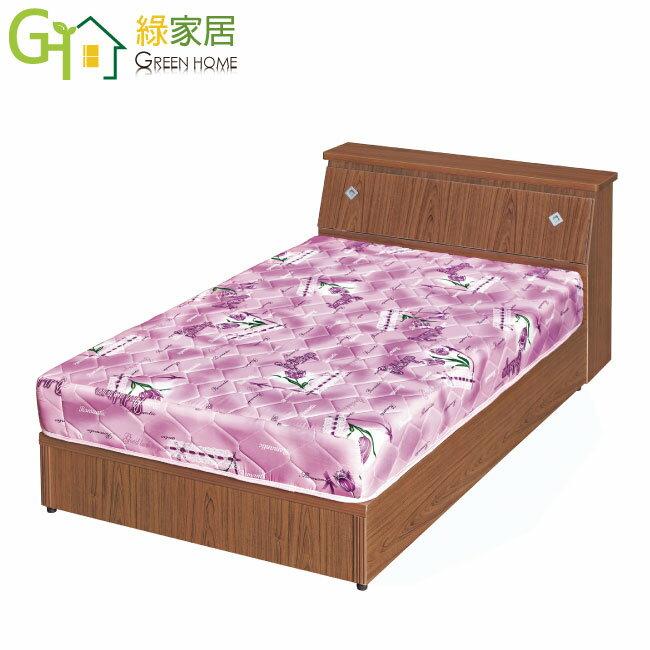 ~綠家居~卡比 3.5尺單人床台  四色 +床頭箱+六分木床底