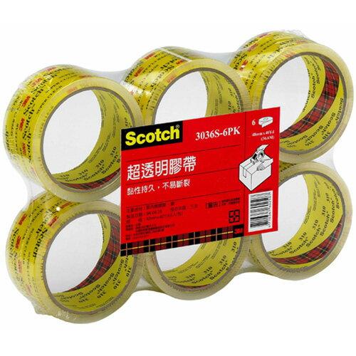 來易購:3MScotch超透明封箱膠帶48mmX40yd(6入包)