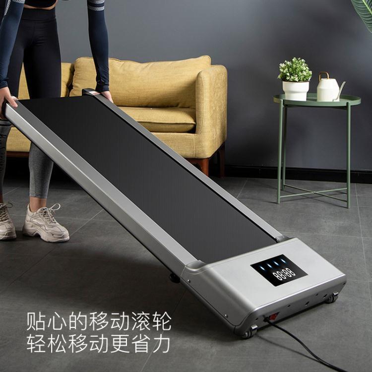 跑步機 邁奇司平板走步機家用款小型室內超靜音多功能減震電動折疊跑步機【免運】