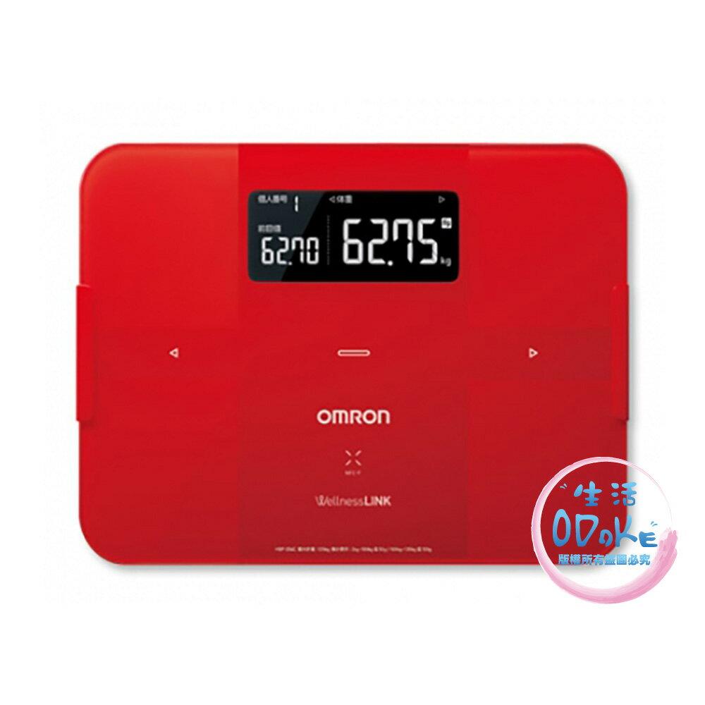 OMRON HBF254c 歐姆龍體脂計 (兩色可選) 一年保固 公司貨 體重計 體脂肪計【生活ODOKE】 1