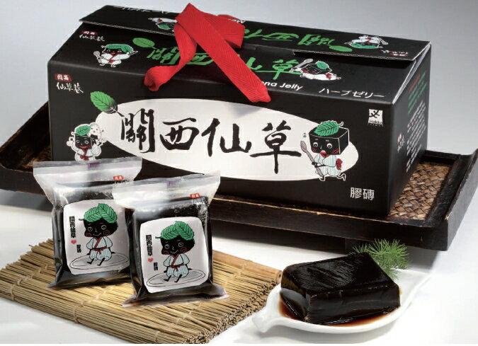 【關西仙草坊】關西仙草膠磚共5盒_E0116