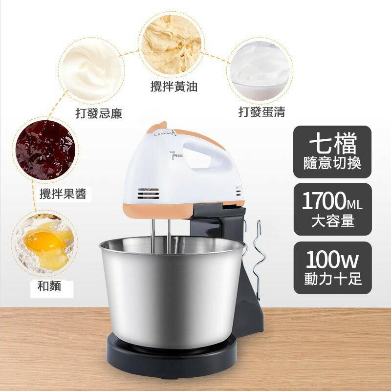 免運 110V打蛋器 臺式手持兩用打蛋器 100W大功率 迷妳烘焙手持打蛋機 攪拌器 攪拌機 打奶油機