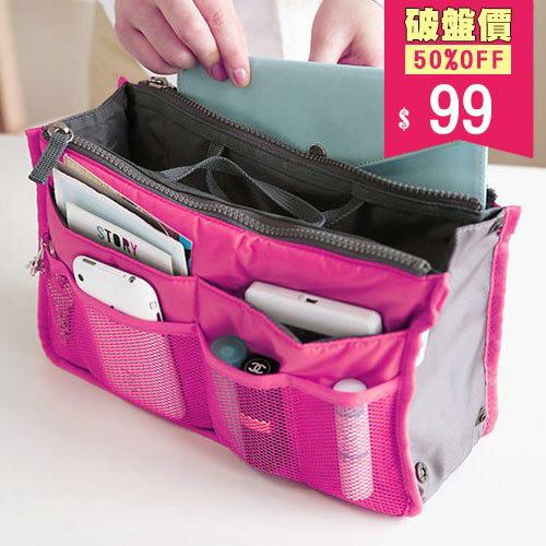 (買一送一)雙拉鍊多功能手提收納包 袋中袋 整理包 包飾衣院 K1044 現貨(附發票) - 限時優惠好康折扣