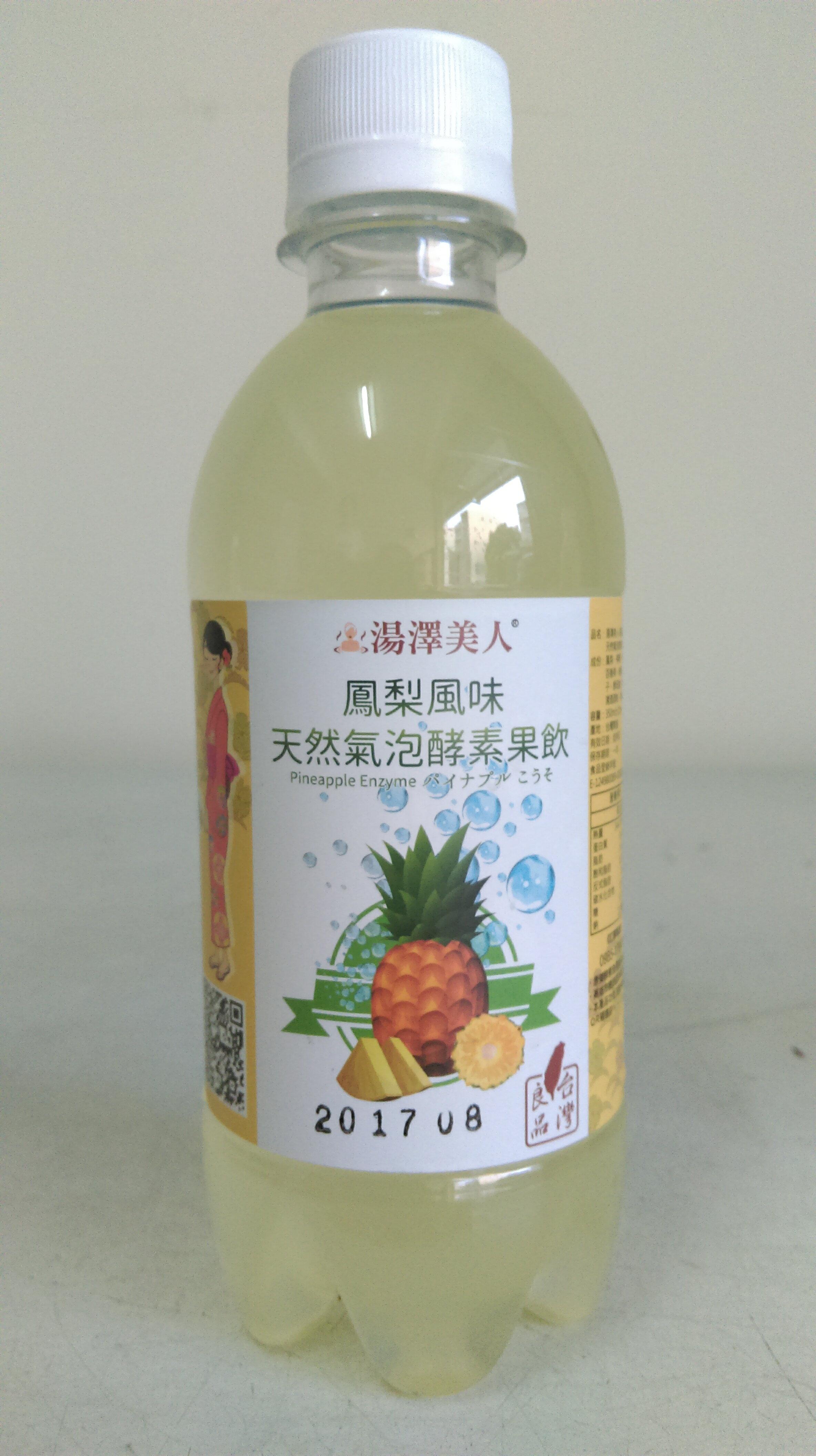 鳳梨酵素天然気泡果飲