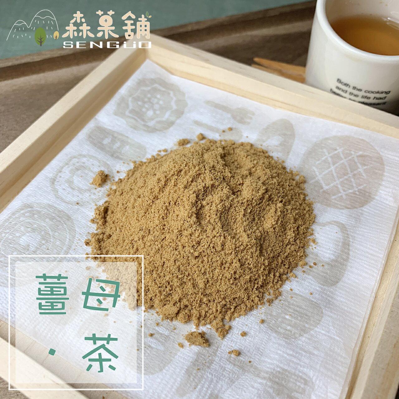 黑糖薑母茶、桂圓紅棗茶、桂圓紅棗薑母茶 【暖心飲品】
