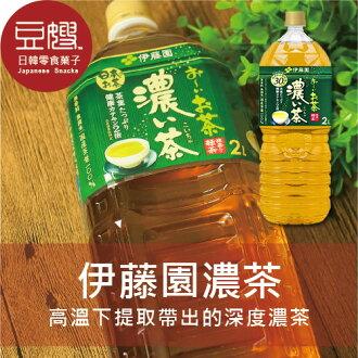 【豆嫂】日本飲料 伊藤園濃口綠茶2L