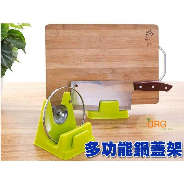 ORG《SD0462》創意生活~多功能 置物架/收納架 收納 鍋蓋/覘板/砧板/沾板/菜刀/飯匙 鍋蓋架 刀架 帶儲水槽