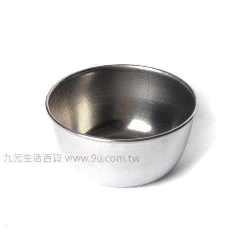 【九元生活百貨】無耳小漢碗 #430不鏽鋼碗 配料碗