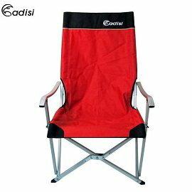 [ ADISI ] 星空椅 黑/義大利紅 / 折疊椅 / 導演椅 / 大川椅 / AS14001