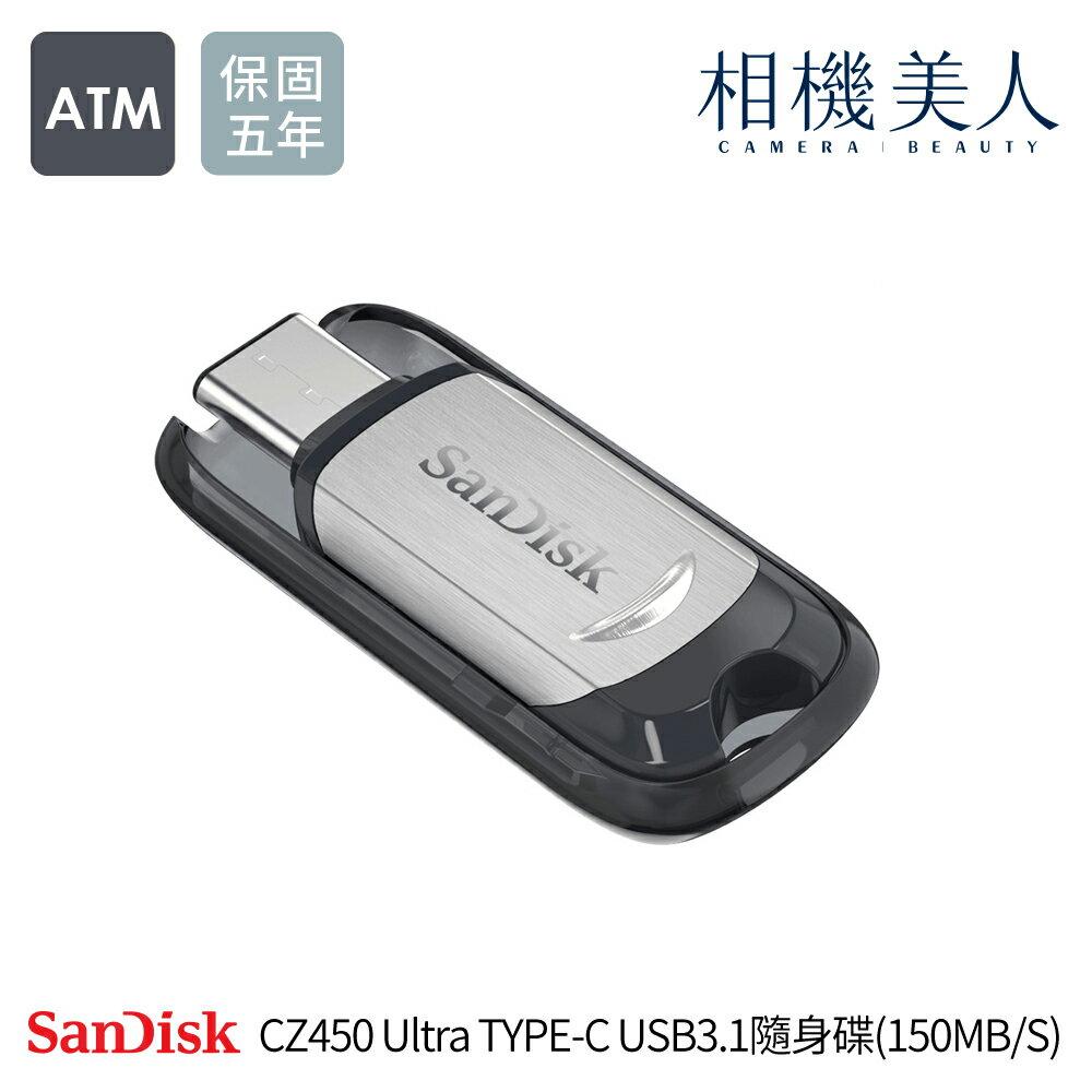 【SanDisk】Ultra Type-C USB 3.1 32GB 高速隨身碟(公司貨) - 限時優惠好康折扣
