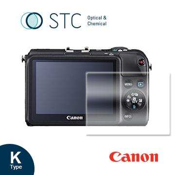 【STC】Canon1DXM1M2專用9H鋼化玻璃保護貼