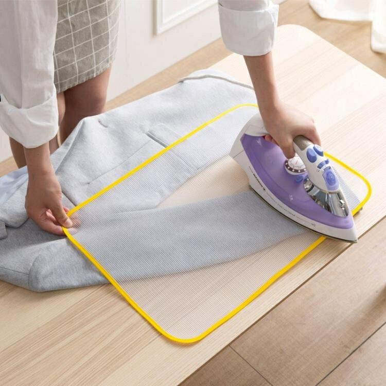 熨燙板布套日本進口 熨燙墊網布 熨燙墊布 燙衣板墊布 隔熱網紋 燙衣布家用