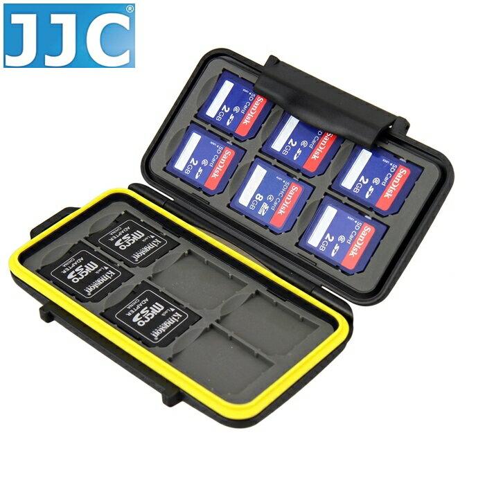 又敗家JJC各十二張SD記憶卡儲存盒MC-SD12,SD卡收納盒記憶卡保存盒記憶卡保護盒SD儲存盒SDHC記憶卡儲盒SDXC記憶卡收藏盒記憶卡儲存盒記憶卡收納盒記憶卡保存盒記憶卡保護盒SD記憶卡盒SD..