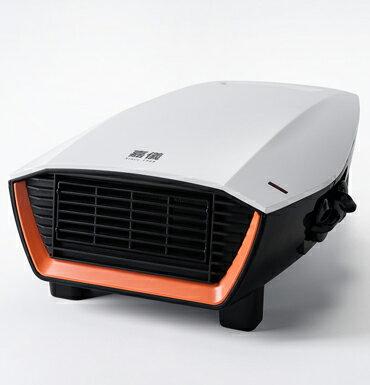 HELLER 嘉儀 1200W 陶瓷式電暖器 KEP-20 / KEP20 買就送雙層不銹鋼保溫飯盒