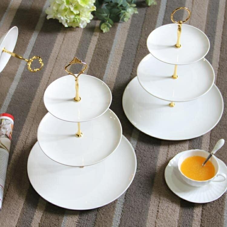 碟子 水果盤客廳創意下午茶點心架蛋糕架家用甜品台擺件