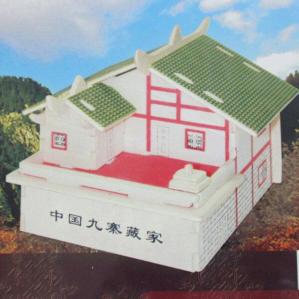 DIY木質拼圖 3D立體拼圖 模型屋(G-PH004九寨藏家房子.中2片入)/一個入{定49}~四聯木質拼圖 組合式拼圖