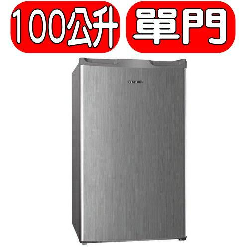 可議價★回饋15%樂天現金點數★TATUNG大同【TR-100HNW-S】100公升單門小冰箱