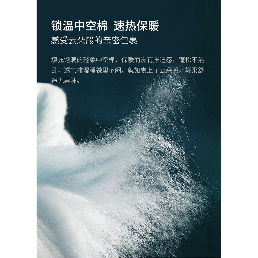 南極人旅行睡袋成人戶外單人冬季大人隔髒加厚夏季薄款純棉便攜式NMS